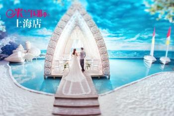 上海上海米兰国际婚纱摄影
