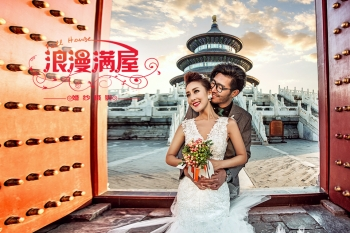北京北京浪漫满屋婚纱摄影工作室