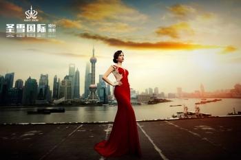 上海圣雪国际婚纱