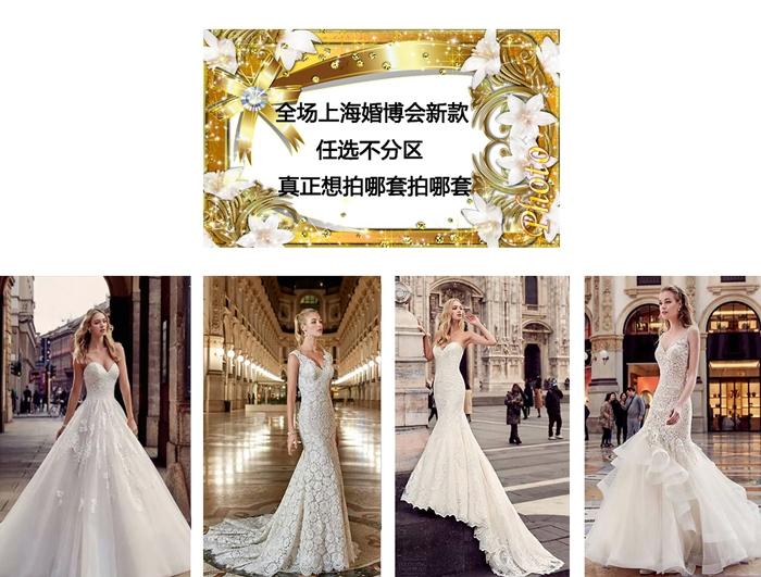 台北制造婚纱_台北婚纱摄影图片