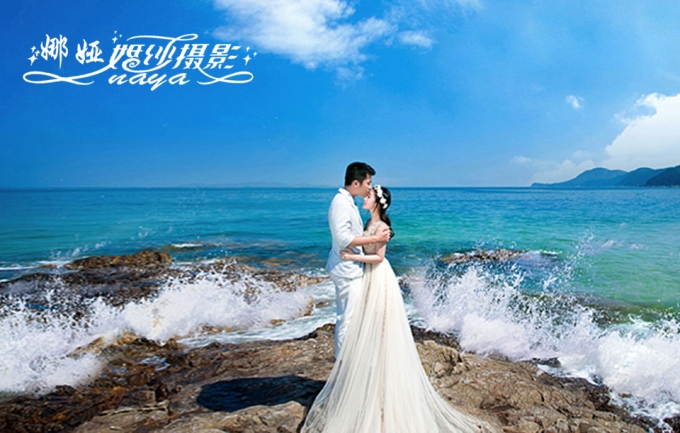 娜娅3266元婚纱摄影