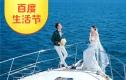 仅售3999元享价值19999元米兰婚纱摄影