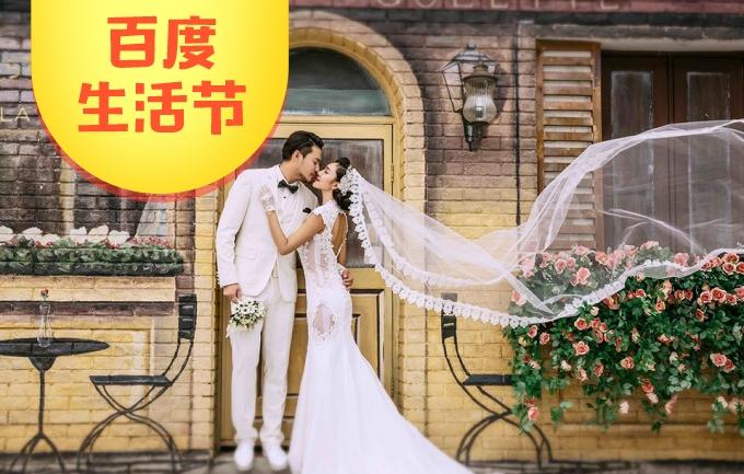 纯色摄影1元抢购进店礼(百度生活节)