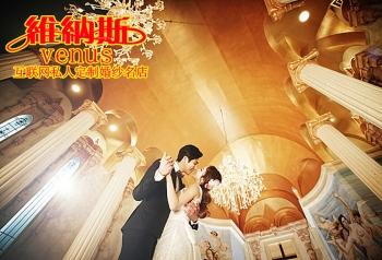 广州维纳斯全球婚纱摄影连锁(广州总店)
