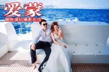 广州爱蒙国际婚纱摄影名店