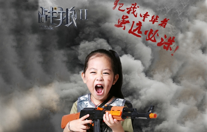 红果果888元战狼2系列儿童摄影