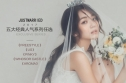Just Married6980元克拉恋人系列婚纱照