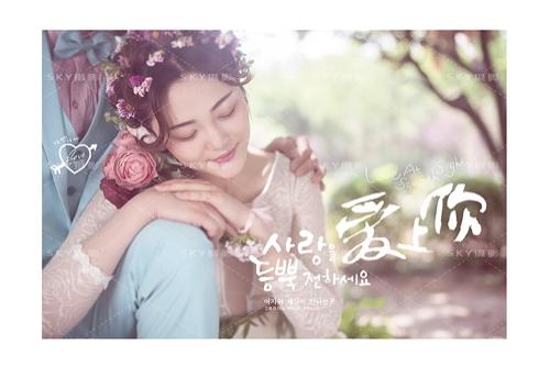 济南婚纱摄影-SKY婚纱摄影的晒片