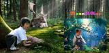 爱尚阳光宝贝儿童摄影工作室--爱尚阳光宝贝儿童摄影工作室-3D-6